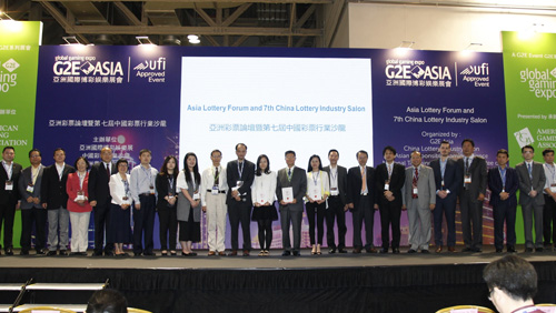 Asia Lottery Expo & Forum 2018 to make its debut