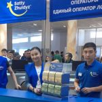 Fastrak chosen to help develop the Kazakhstan lottery