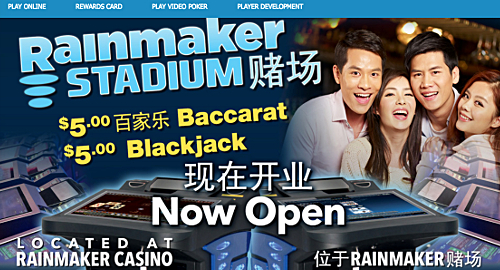 foxwoods-rainmaker-stadium-electronic-table-games
