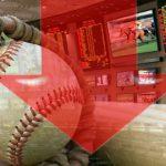 Nevada casino sportsbooks endure worst baseball month ever