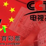 China state-run broadcaster slams online lottery suspension