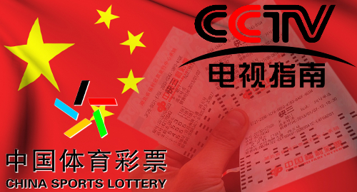 china-online-lottery-cctv