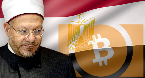 egypt-bitcoin-cryptocurrency-fatwa
