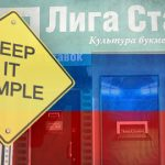 Russia to simplify online sports betting account registration