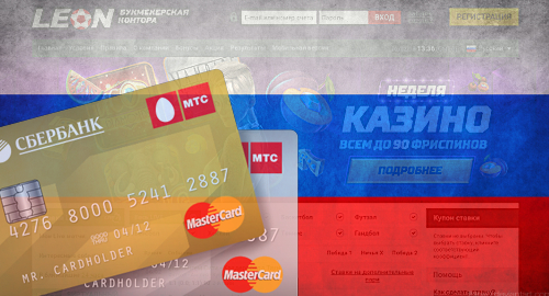 RUSSIA-ONLINE-BETTING-MASTERCARD-PAYMENTS