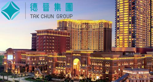 tak-chun-junket-plaza-macao-vip-gambling