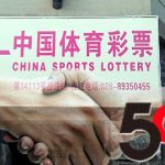 500.com seeks China land-based sports lottery deals