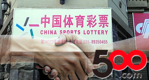 500-com-china-sports-lottery-retail-deal