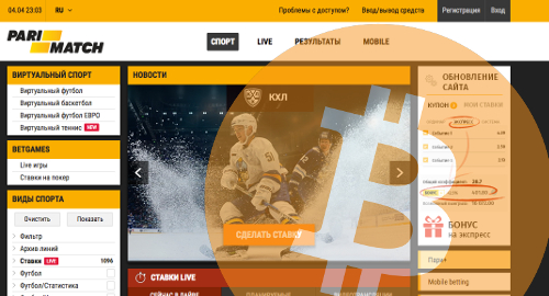parimatch-russia-bitcoin-bettors