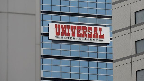 Universal Entertainment announces IPO for Okada Manila operator