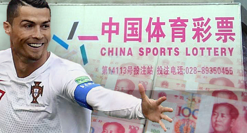 china-sports-lottery-world-cup