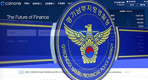 coinone-south-korea-crypto-margin-trading-gambling-charges