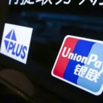 Gaming analysts quell fear of Macau UnionPay crackdown