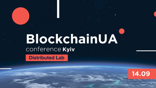 International Conference BlockchainUA on September 14, Kiev