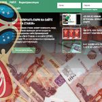 Russia's online bookmakers brace for 50% World Cup betting surge