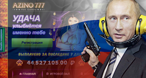 azino777-online-casino-russia-advertising