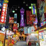 Casino operators jostle for position ahead of Japan license bidding