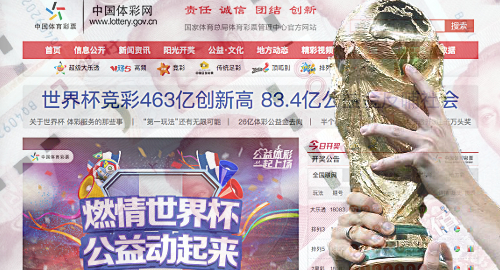 china-world-cup-sports-lottery-sales-record