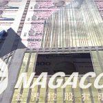 NagaCorp's H1 revenue jump 85% on VIP, mass market gains