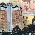 Another Kangwon Land ex-CEO accused of corruption