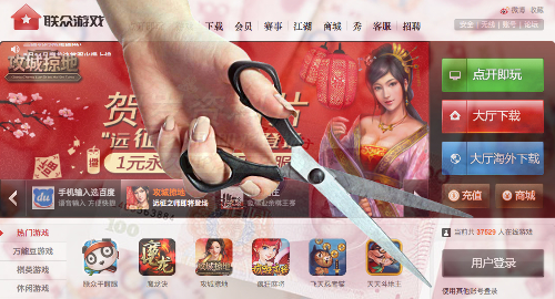 ourgame-restructuring-china-card-board-games