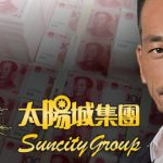 """Suncity Group warns of """"significant"""" hike in H1 losses"""
