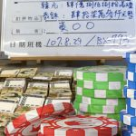 Taiwanese gambler out nearly $400k after failing to declare