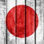 Caesars wants '100-year partnership' with Japan