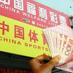 China probes yet another lottery official suspected of corruption