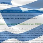 Greece finally unveils new online gambling licensing plans