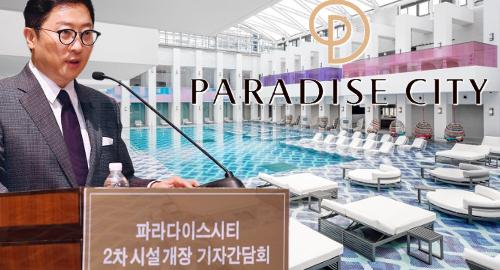 paradise-city-korea-casino-expansion