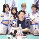 Shingo Endo wins WPT Japan, next up Vegas