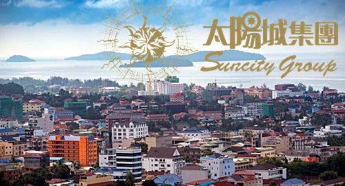 suncity-golden-sun-sky-sihanoukville-resort-casino