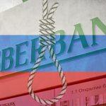 Russian banks tightening online gambling payment noose